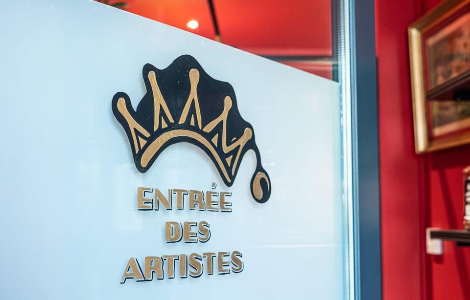 L'entrée des artistes au théâtre du Petit Bijou